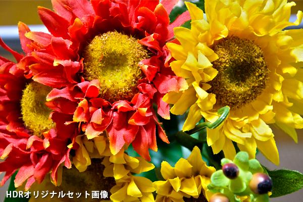 HDRオリジナル加工した写真