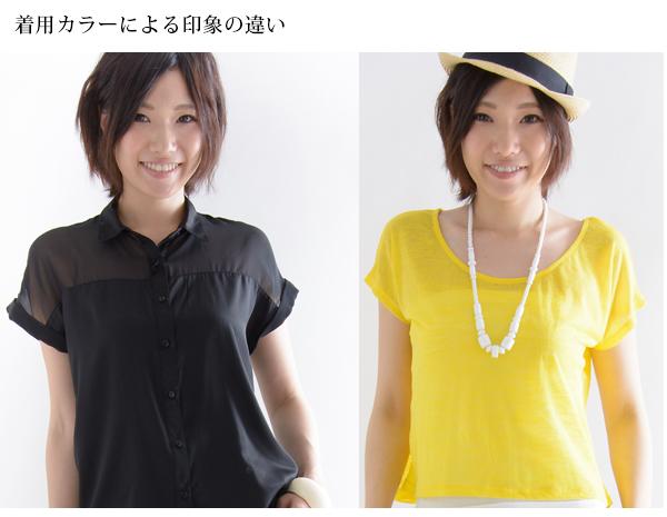 モデル着用カラーを考える